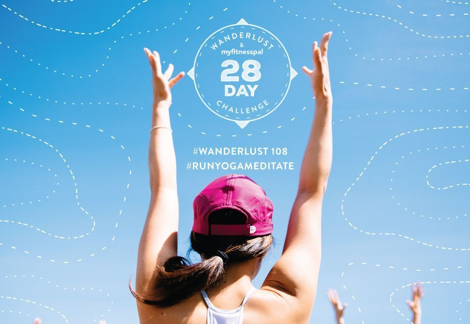 Wanderlust festival 2018 sweepstakes and giveaways